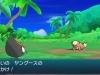 pokemon-sun-moon-s-16