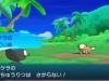 pokemon-sun-moon-s-17