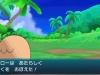 pokemon-sun-moon-s-19