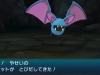 pokemon-sun-moon-s-2
