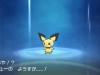 pokemon-sun-moon-s-20