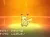 pokemon-sun-moon-s-22