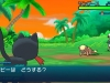 pokemon-sun-moon-s-23