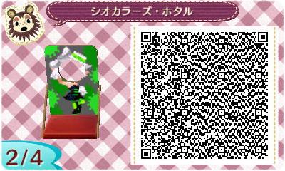 Nintendo Shares Splatoon Qr Code Designs For Animal Crossing New Leaf Nintendo Everything