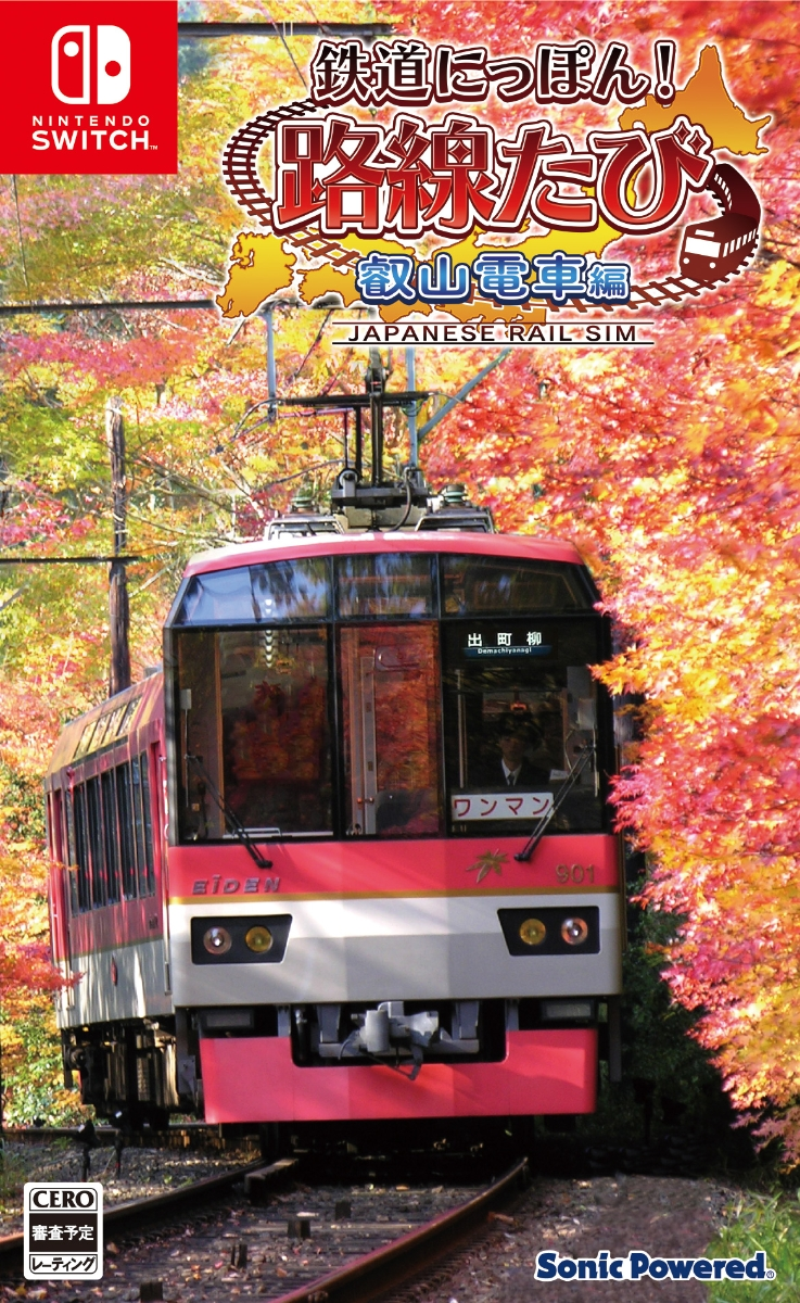 Japanese Rail Sim 3D: Journey to Kyoto launching for Switch on November 28 in Japan