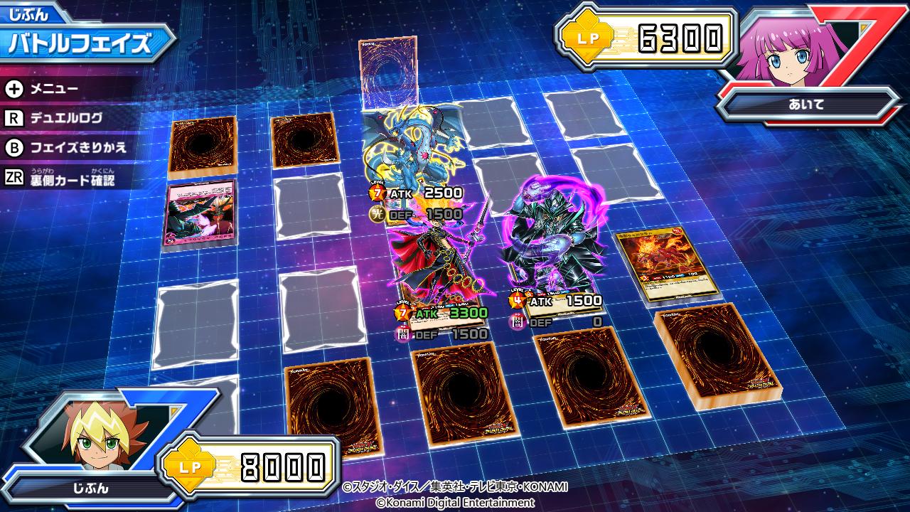 Yu-Gi-Oh-Rush-Duel-Saikyou-Battle-Royale_2021_04-20-21_001.png