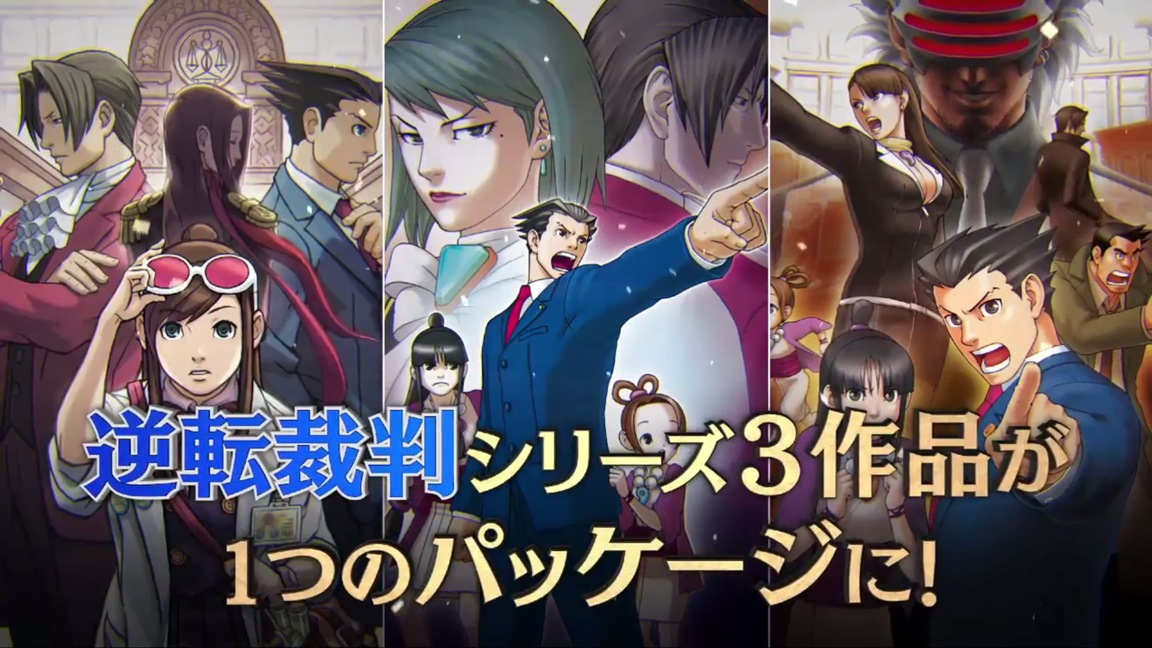 Capcom is porting the first three Ace Attorney games to Switch in addition  to the PlayStation 4, Xbox One, and Steam, the company revealed at the  Tokyo Game ...