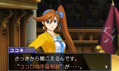 Ace Attorney 6 Screenshots Show Athena Cykes Mood Matrix Nintendo