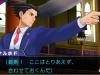 ace-attorney-6-1