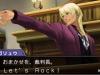 ace-attorney-6-12