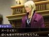 ace-attorney-6-14