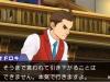 ace-attorney-6-8
