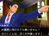 ace-attorney-6-5