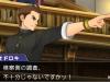 ace-attorney-costume-3