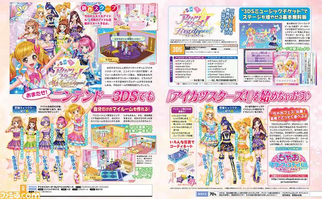 More: Aikatsu Stars! My Special Appeal, Bandai Namco, Japan