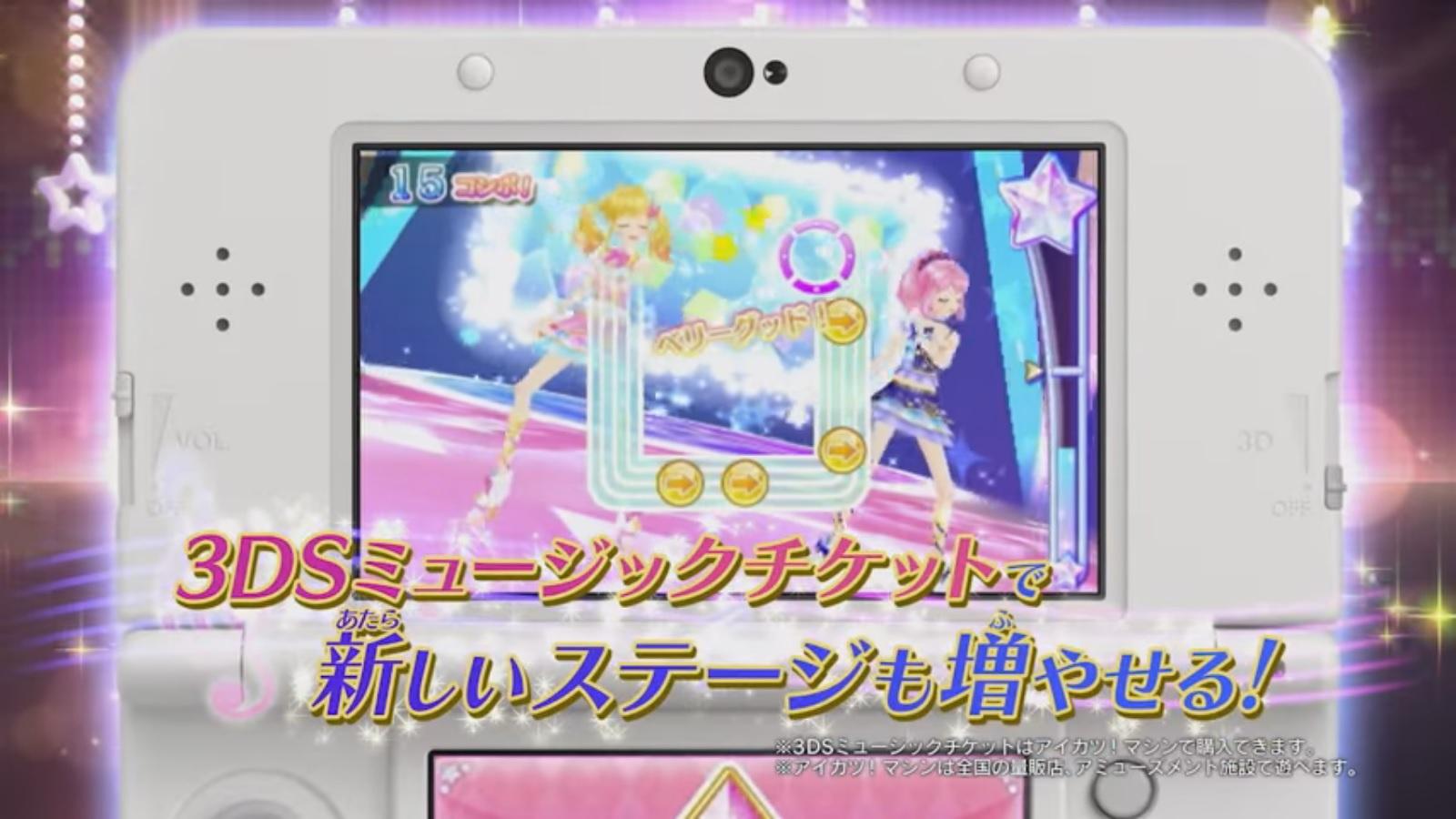 Aikatsu Stars! First Appeal trailer