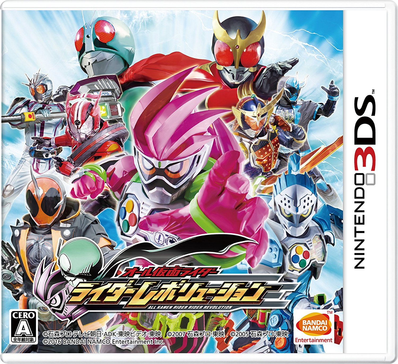 All Kamen Riders: Rider Revolution Archives - Nintendo