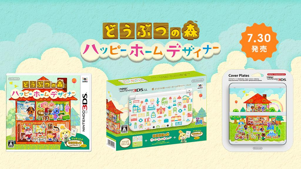 Animal Crossing: Happy Home Designer, amiibo cards, NFC accessory ...