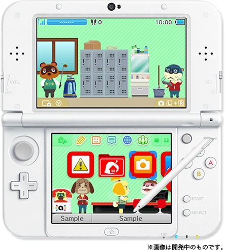 Animal crossing happy home designer getting a 3ds theme - Animal crossing happy home designer bundle ...