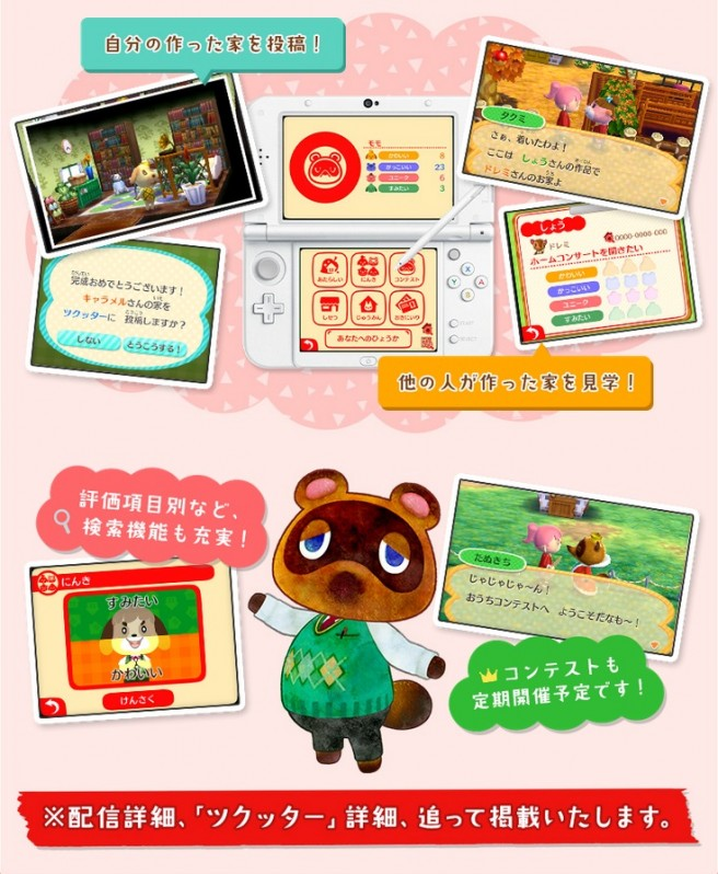 Japan Getting An Animal Crossing: Happy Home Designer