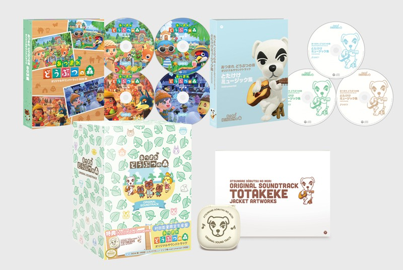 First look at the Animal Crossing: New Horizons soundtrack, tracklist, updated release date - Nintendo Everything