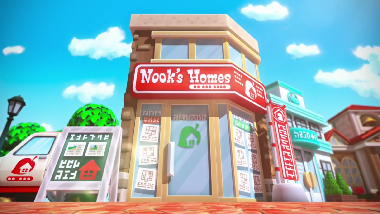 Animal Crossing: Happy Home Designer PAX Prime 2015 trailer ...