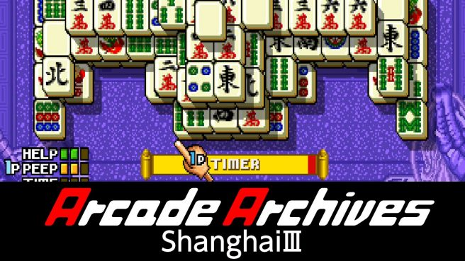 Arcade Archives Shanghai III