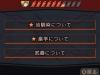 attack-titan-4