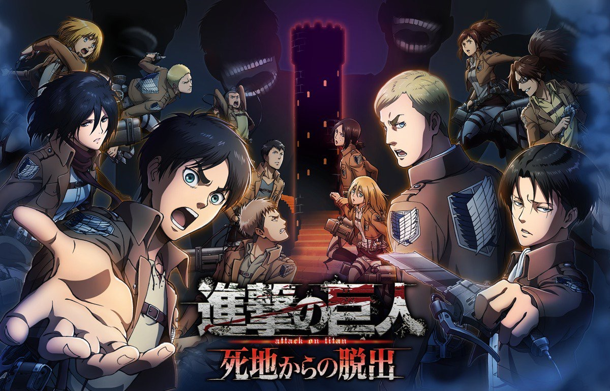 Attack On Titan Escape From Certain Death Archives Nintendo Everything