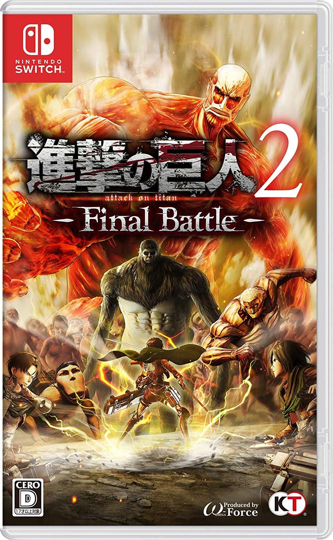 Attack on Titan 2: Final Battle Japanese boxart - Nintendo