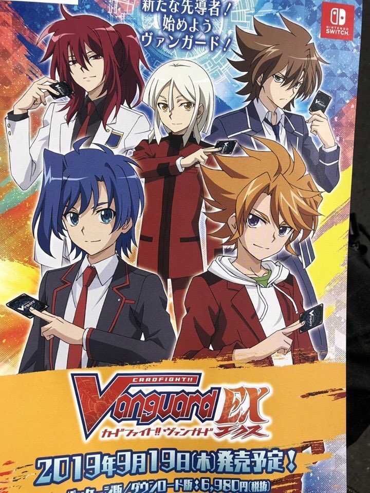 Cardfight!! Vanguard EX due out for Switch in Japan on September 19