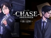 chase-unsolved-cases-2