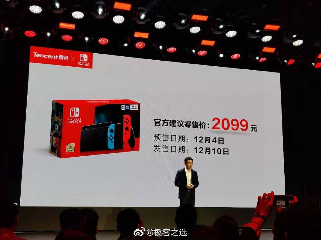 Switch launches December 10 in China, comes with New Super Mario Bros. U Deluxe