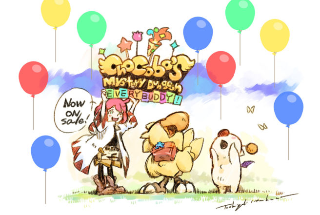 Chocobo's Mystery Dungeon Every Buddy