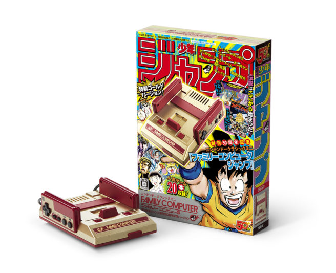 Nintendo Classic Mini Famicom Weekly Shonen Jump 50th Anniversary Edition