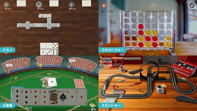 Clubhouse Games: 51 Worldwide Classics Pocket Edition
