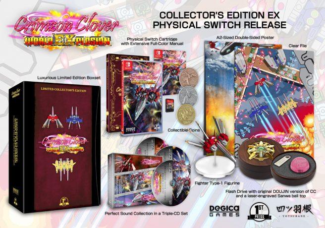 Crimzon Clover World EXplosion physical