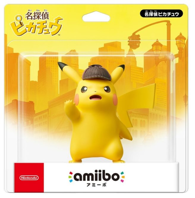 Detective Pikachu Amiibo Up On Walmart Game And Pikachu New 2ds Xl