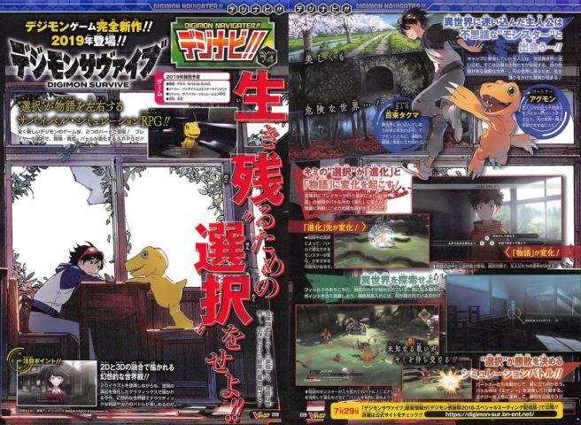 Digimon Survive - First Scan