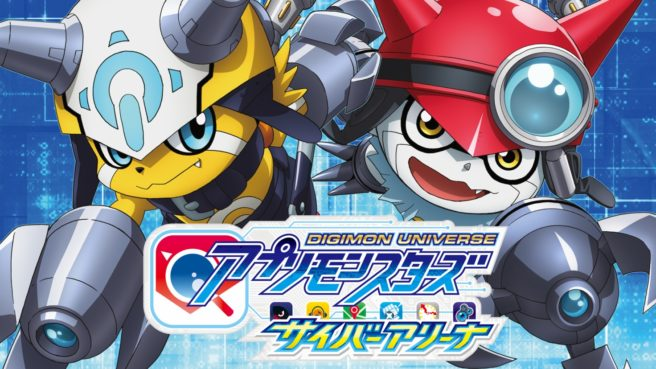 digimon 3ds games download