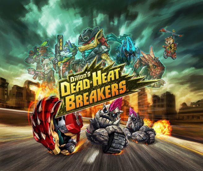 Dillon's Dead-Heat Breaker