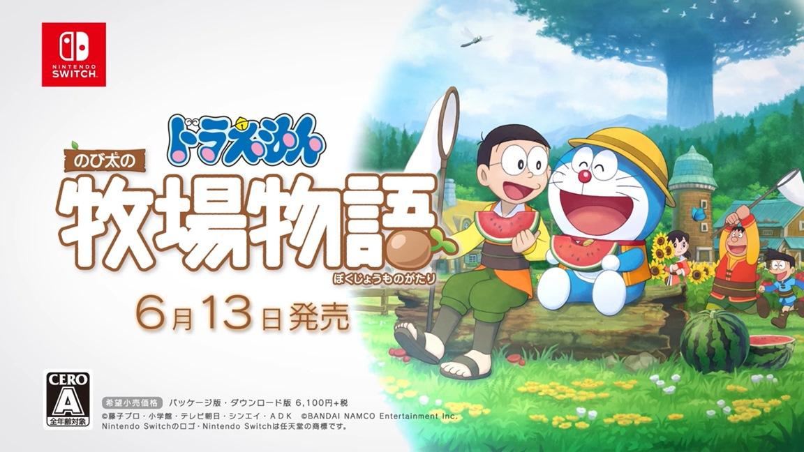Scans roundup - Doraemon Story of Seasons, Attack on Titan 2