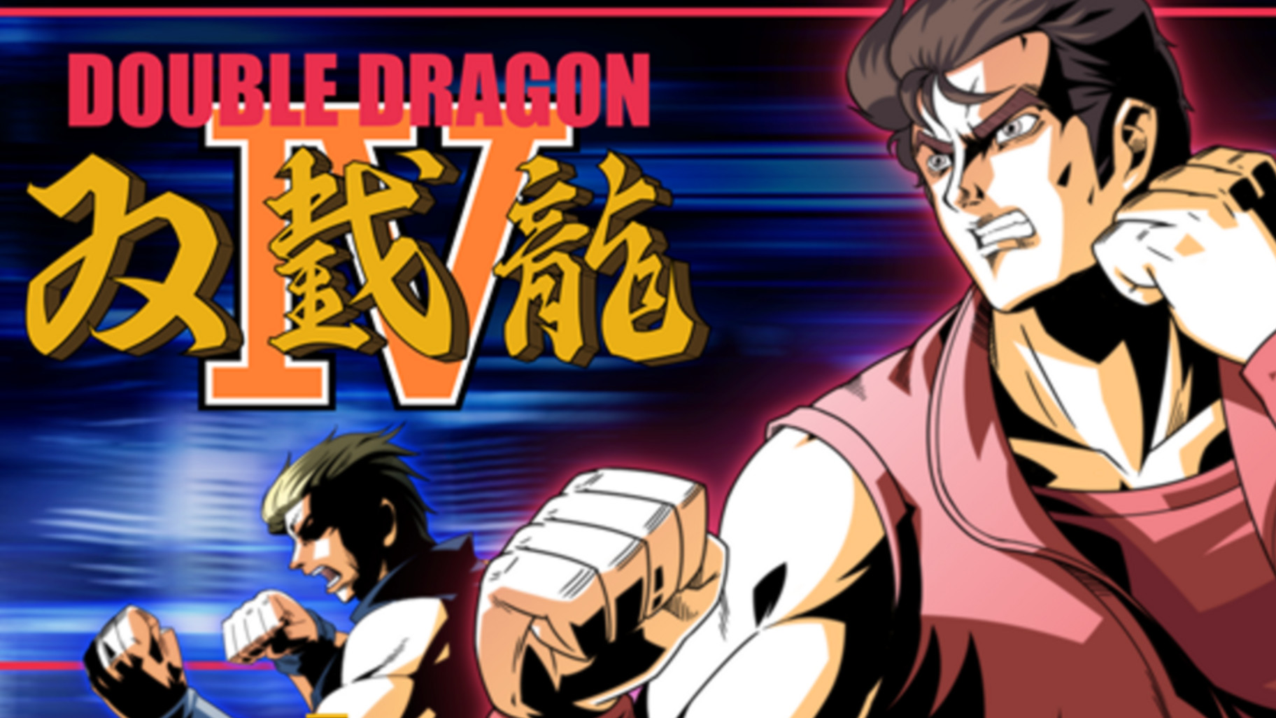 Double Dragon Iv Coming To Switch In September Nintendo Everything