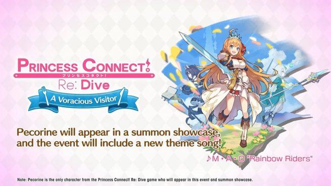 Dragalia Lost - Princess Connect! Re: Dive