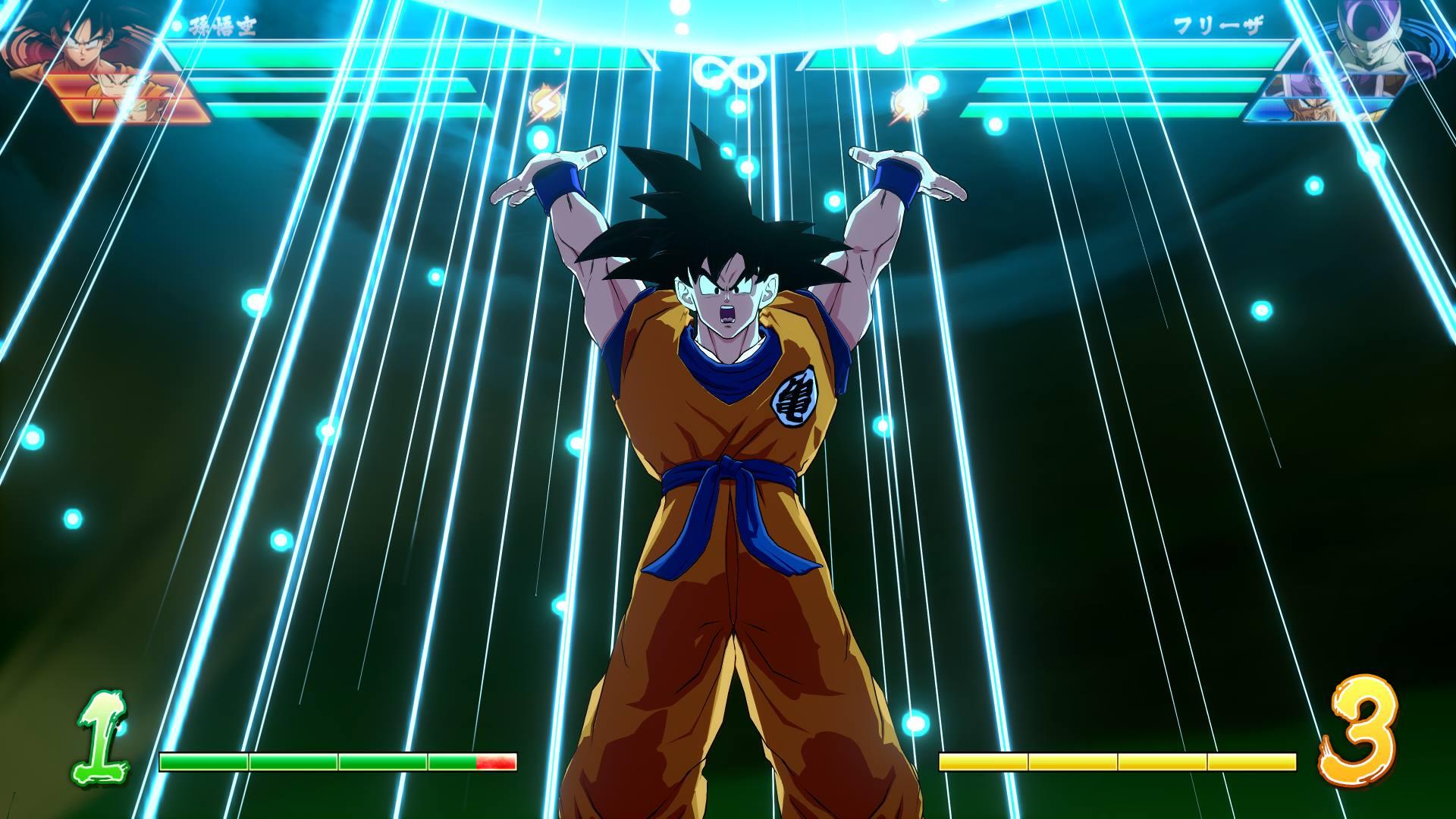 First Screenshots Of Base Goku And Base Vegeta In Dragon Ball