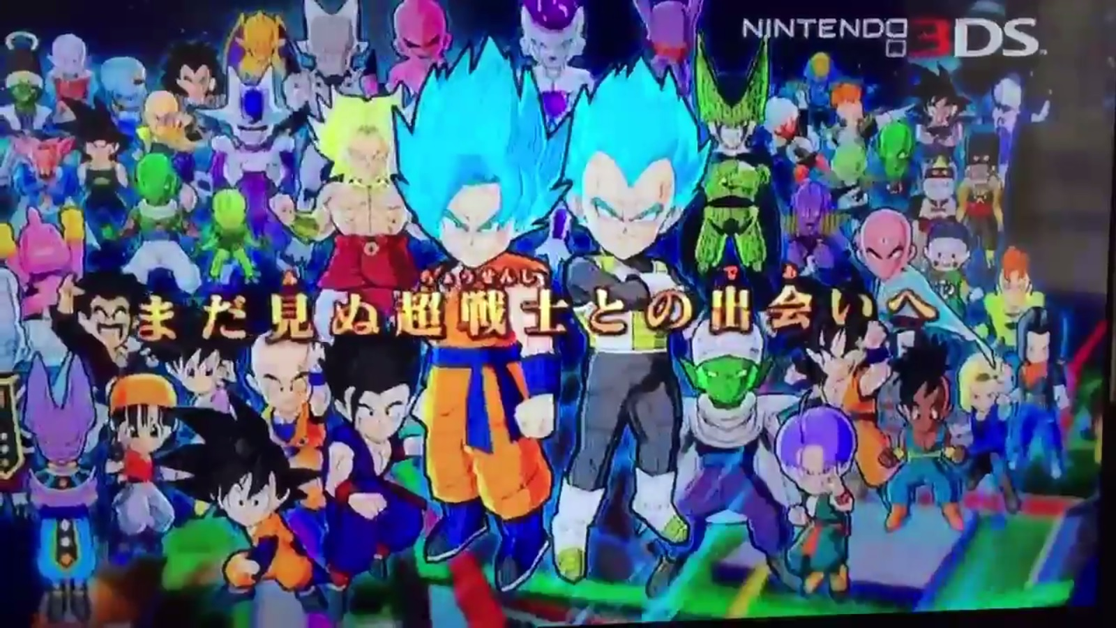 Dragon Ball Fusions Commercial