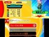 dragon-ball-fusions-s-10