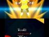 dragon-ball-fusions-s-12