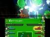 dragon-ball-fusions-s-3