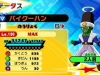 dragon-ball-fusions-s-7
